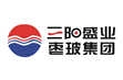 河北三陽盛業玻璃鋼集團有限公司