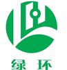 南通綠能環保設備有限公司