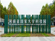 郑州佑飞机电科技有限公司