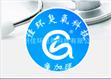 广州佳环电器科技有限公司