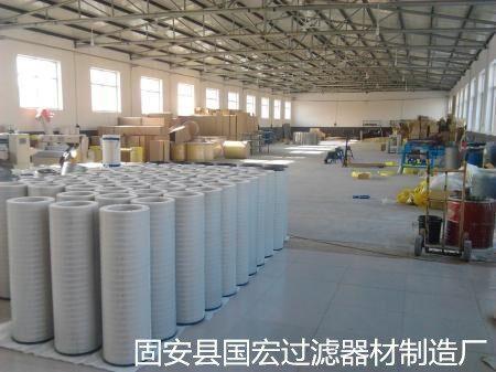 固安亚润过滤设备制造有限公司