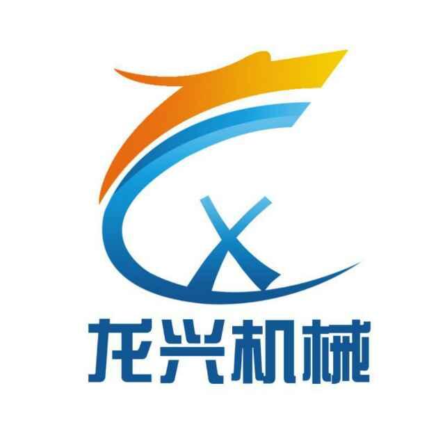 河北龙兴机械有限公司