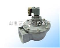 DMF-65电磁脉冲阀