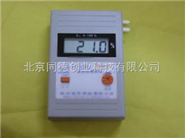 氧濃度測定儀TY-100