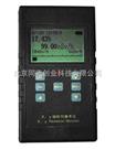 χ、γ辐射剂量率仪 辐射剂量率仪 辐射检测仪 辐射测试仪 射线检测仪