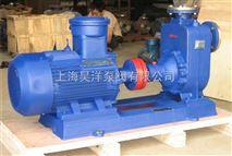 ZX系列吸水水泵 工业自吸泵 自吸浓浆泵 自吸清水泵
