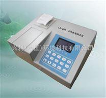 經濟型COD速測儀 水質檢測儀 快速測定水質檢測儀