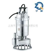 QWP型小型不锈钢污水泵|立式污水泵|污水泵价格|