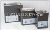 超声波清洗机HS3120D/HS6150D/HS10260D/HS20500D
