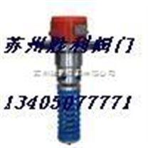 苏州内装式安全阀供应,苏州ANA42F型内装式安全阀批发