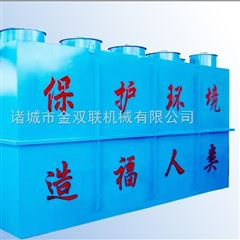 SL口腔医疗废水处理设备