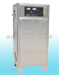 南宁水处理臭氧发生器