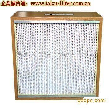苏州高效空气过滤网,,昆山铝隔板高效过滤器,吴江高效过滤网