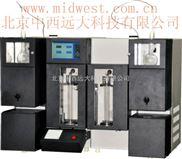 M400048 全自動蒸餾測定儀 QY11/DRT-1108B