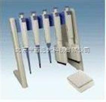 大龍移液器架 型號:DL0-YYQJ庫號:M319009