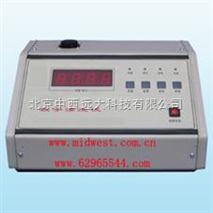 教学8238数字浊度仪  XE66WGZ-2A M263634