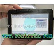 GPS面积测量仪/GPS面积测定仪/手持测亩仪/手持面积测量仪HK/ZYTMJ-2009