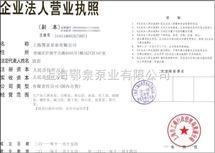 上海草莓视频网站app污泵業有限公司