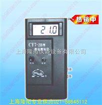 数字式测氧仪,生产便携式数字测氧仪
