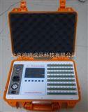JXJ-I我司新品——无线式墙体传热系数现场检测装置