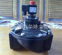 DMF-T-70S直通式电磁脉冲阀