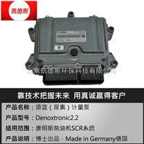博士尿素泵控制器