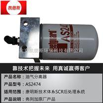 弗列加油气分离器