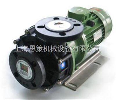 AMA台湾assoma协磁AMX系磁力泵