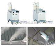 超声波工业用加湿器什么牌子好?