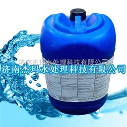 反渗透阻垢剂原装进口英国碧化阻垢剂Flocon135