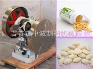 TDP-6L-青島 陶瓷壓片機@陶瓷壓片機報價