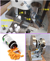TDP-6N-醫藥betway必威手機版官網單衝壓片機 價格
