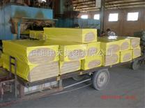 防火岩棉板 保溫 隔熱材料 防火牆用岩棉板廠家