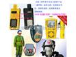 m40四合一气体检测仪报价,便携式四合一气体检测仪