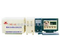 灰熔點,微機灰熔點測定儀,灰熔融性測定儀