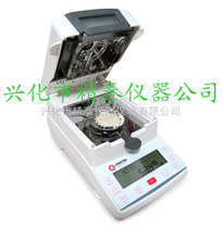 鹵素水分測定儀 鹵素燈加熱