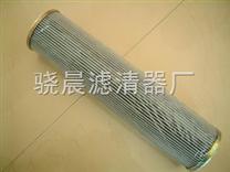 黎明液压油滤清器