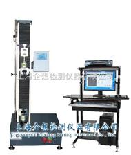 铝制品伸长率试验机