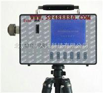 全自動粉塵快速測定儀/直讀式粉塵濃度測量儀型號:DLDHZ-1000
