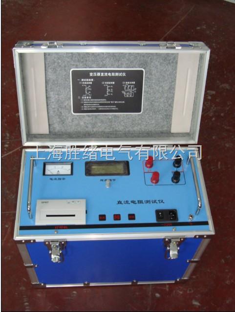ZGY-III多功能感性负载直流电阻测试仪厂家/参数/报价