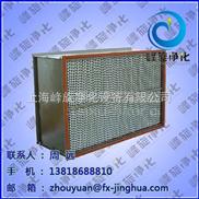 上海耐温300度过滤网(耐高温高效过滤器)
