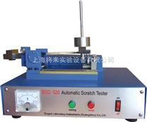 L0023562自動劃痕儀,劃痕儀廠家