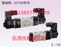 3V110-M5#3V110-M5