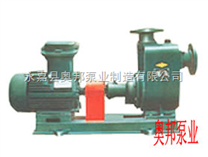 CYZ-A自吸油泵,卧式自吸油泵,不锈钢高温自吸油泵,齿轮油泵,自吸油泵厂家直销