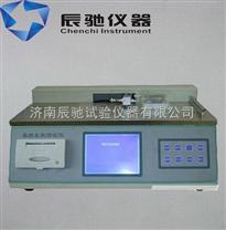 塑料薄膜薄片摩擦係數儀價格,紙張摩擦係數試驗機