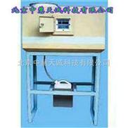 降水自动采样器/降尘采样仪/酸雨采样器 型号:CXZS-2A