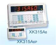 XK315A6大地磅显示器