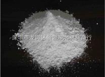 生石灰,广东水处理石灰,生石灰生产厂家