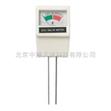 土壤鹽度計 型號:SYT-2