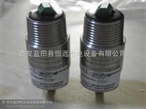 機組振動變送傳感器ST5484E-M1068/M1094振動變送器圖片、參數